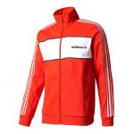 adidas Originals Men's Full Zip Retro London Jacket
