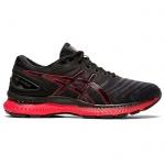 Asics Chaussures de course GEL-Nimbus® 22 pour hommes